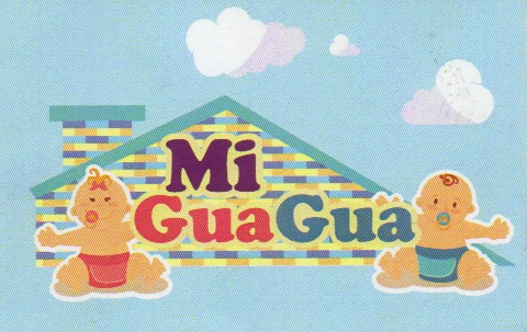 Mi GuaGua