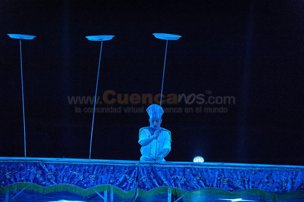 Circo Social 2013 .- El 22 de Marzo del 2013 La Vicepresidencia de la Republica comandada por Lenin Moreno y la Alcaldia de Cuenca con Paul Granda inaguraron el Circo Social en una gran esplanada donde fue creado una carpa donde niños y adolecentes que les guste las artes circenses podra aprender practicar y perfecionar sus talentos. En este acto de inaguración fue invitado representades de circos de todo el mundo entre los paises invitados estaban, chile, argentina, rusia, china, ecuador, mexico, brasil entre otros.