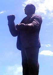 Andrés F. Córdova .- Inauguración: Mayo de 1992 Ubicación: Avenida Solano