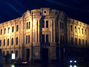 Edificio de la Corte Superior de Justicia