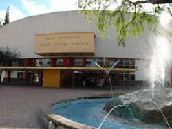 Teatro Carlos Cueva Tamariz