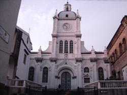 Iglesia San Jose del Vecino