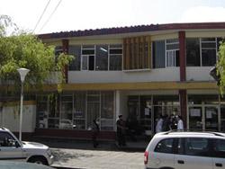 Facultad de Ciencias Medicas de la Universidad de Cuenca