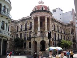 Alcaldia de la Ciudad de Cuenca